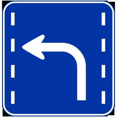 指定方向別通行区分