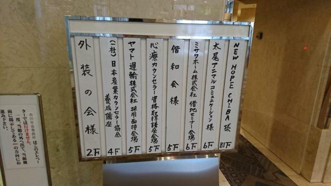 太尾和子アニマルコミュニケーション