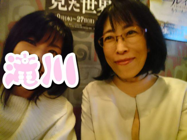 西崎智子さん