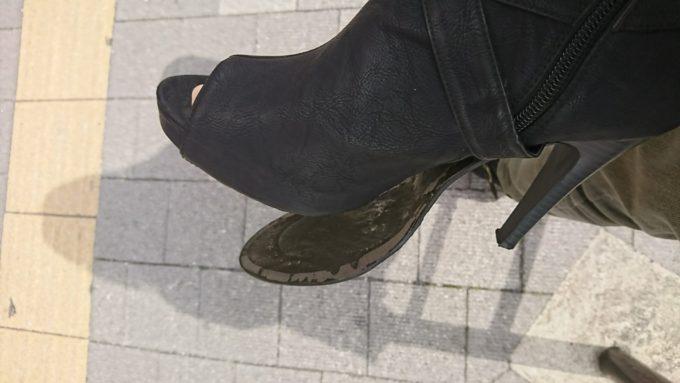 靴底がはげた